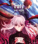 Fate/Stay Night Heaven's Feel III. spring song Blu-ray