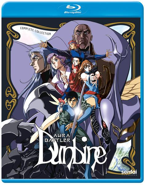 Aura Battler Dunbine Blu-ray