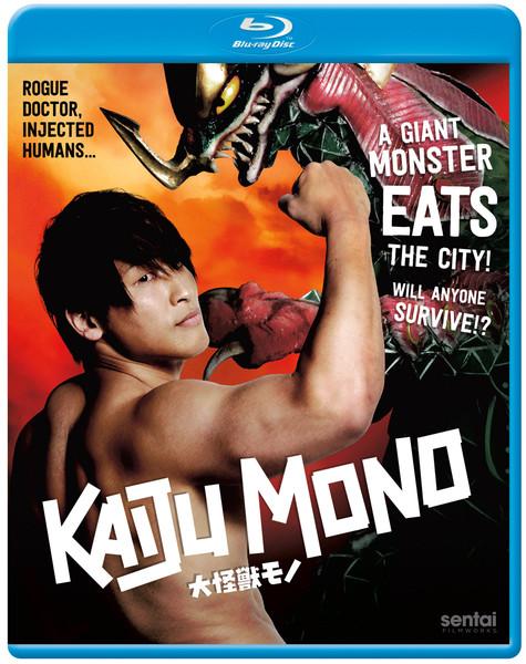 Kaiju Mono Blu-ray