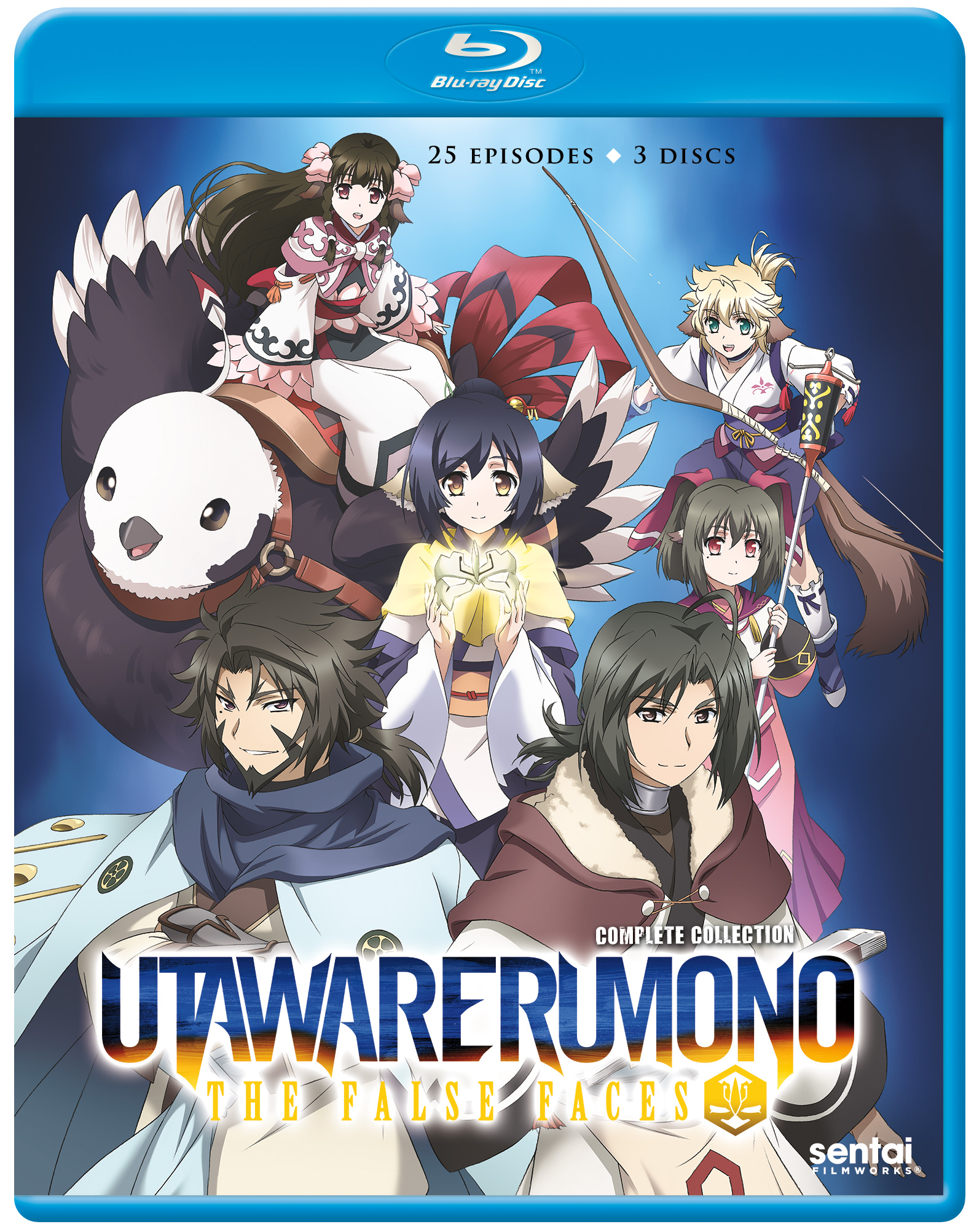 Utawarerumono The False Faces Blu-ray 816726020907