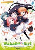 Wakaba Girl DVD