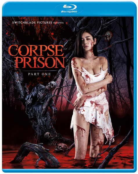 Corpse Prison Movie 1 Blu-ray