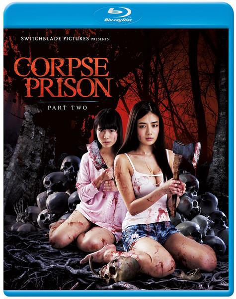 Corpse Prison Movie 2 Blu-ray