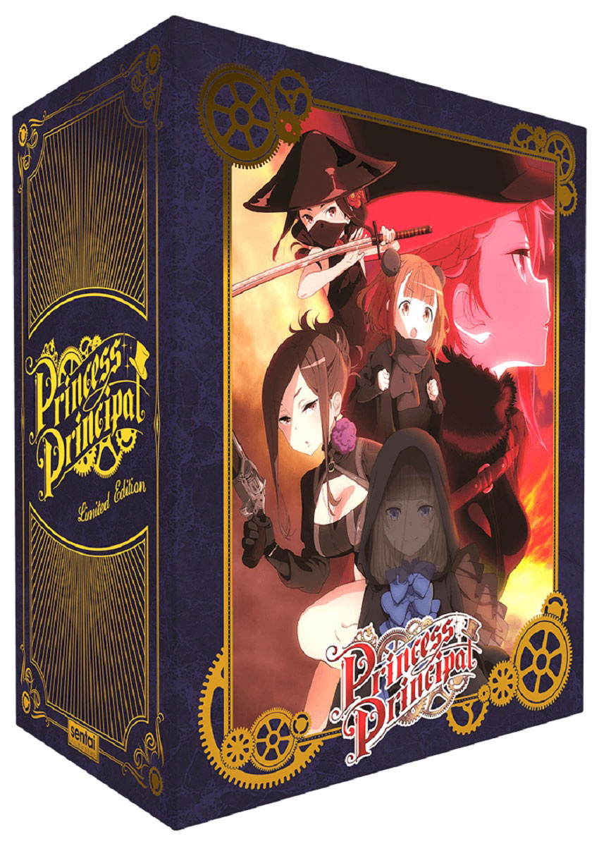 Princess Principal Premium Edition Box Set Blu-ray 816726021928