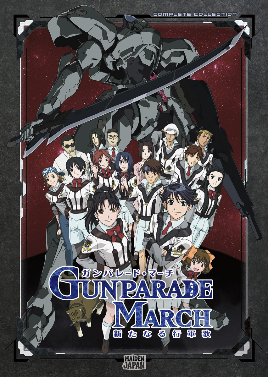 Gunparade March DVD