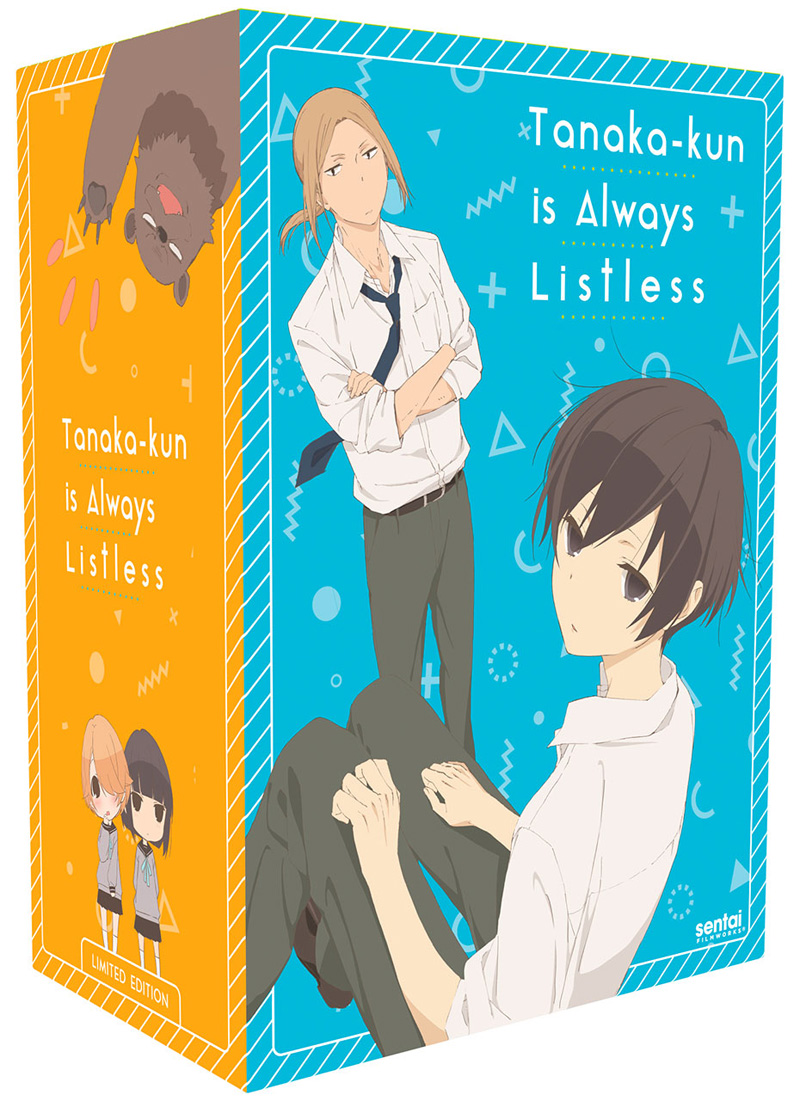 Tanaka-kun Is Always Listless Premium Box Set Blu-ray/DVD 816726022116