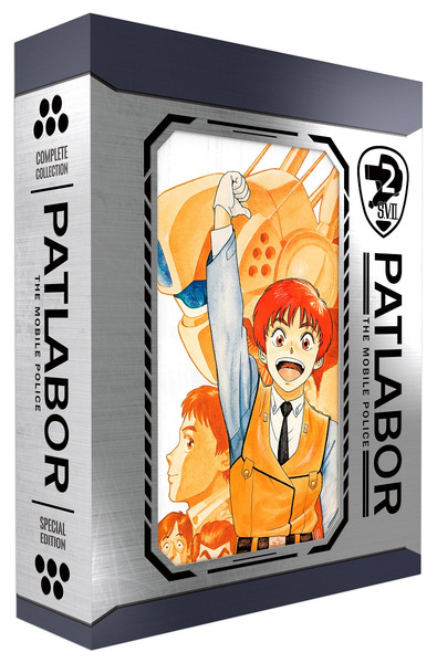 Patlabor the Mobile Police Ultimate Collection Blu-ray