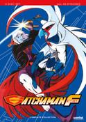 Gatchaman Fighter DVD