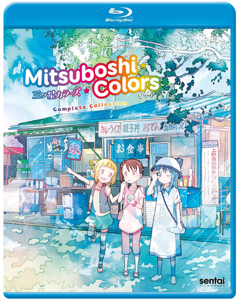 Mitsuboshi Colors Blu-ray