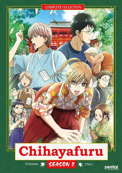 Chihayafuru Season 2 DVD