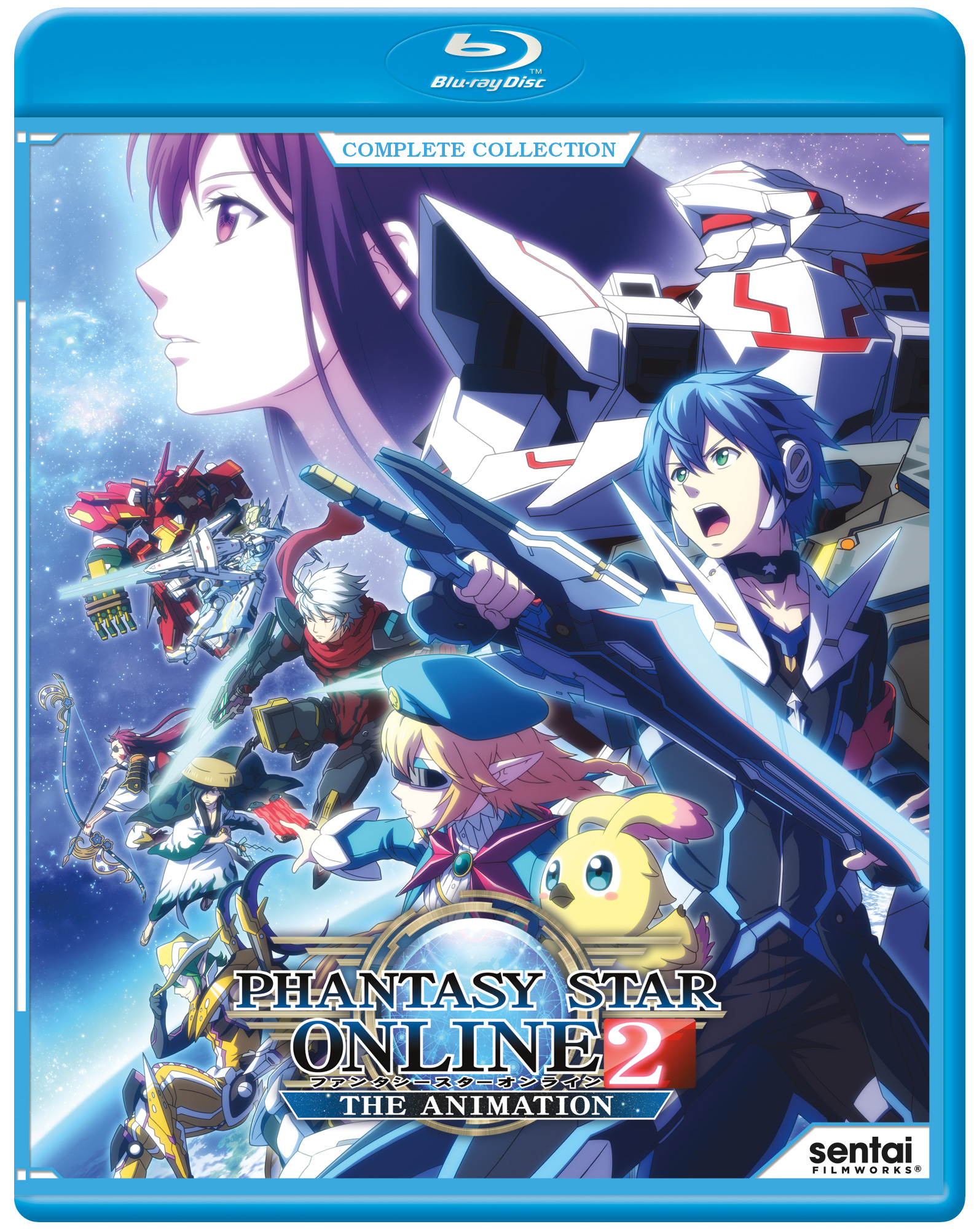 Phantasy Star Online 2 Blu-ray 816726023700