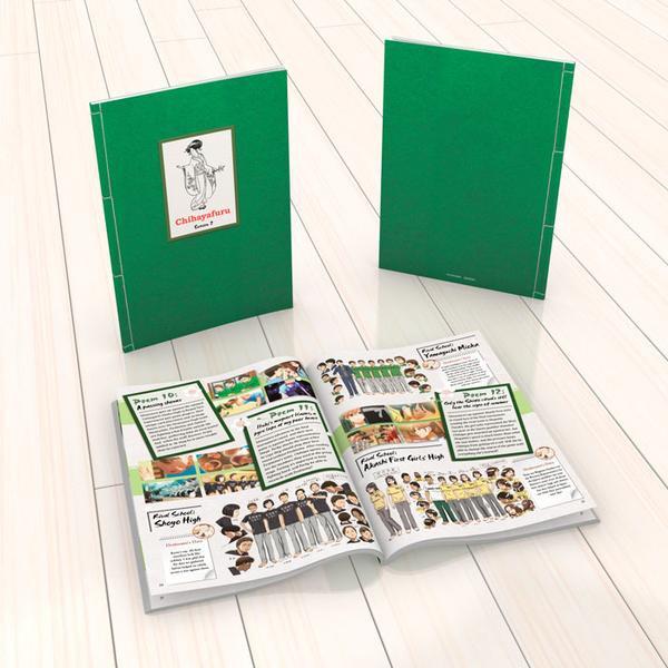 Chihayafuru Season 2 Premium Edition Box Set Blu-ray/DVD