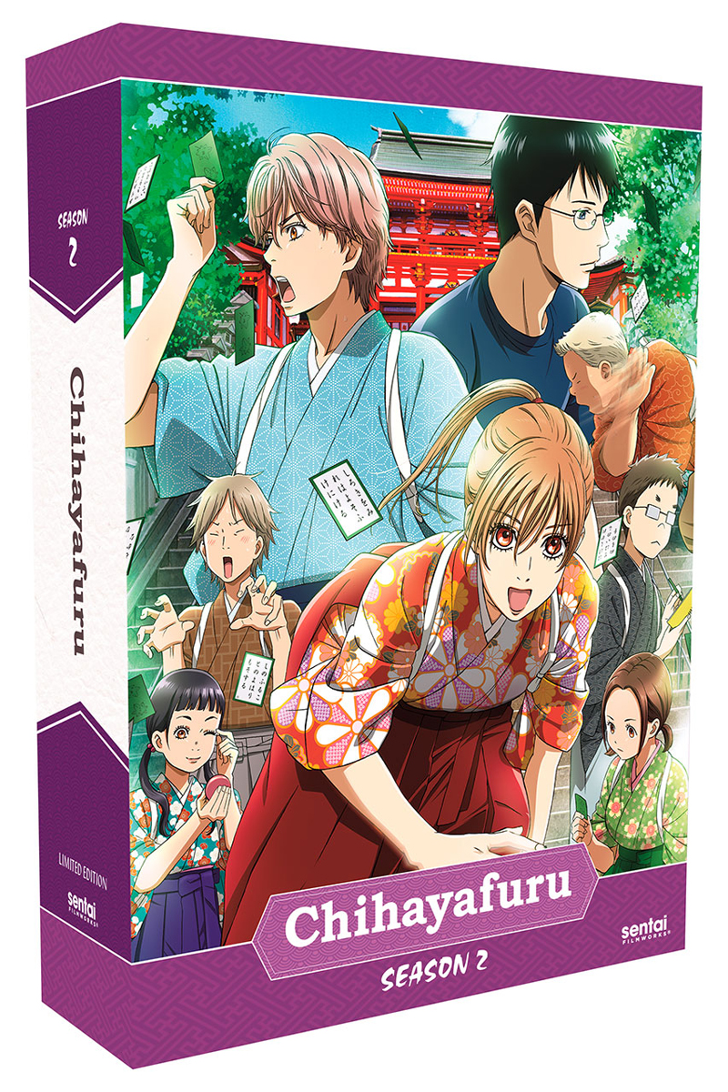 Chihayafuru Season 2 Premium Edition Box Set Blu-ray/DVD 816726023717