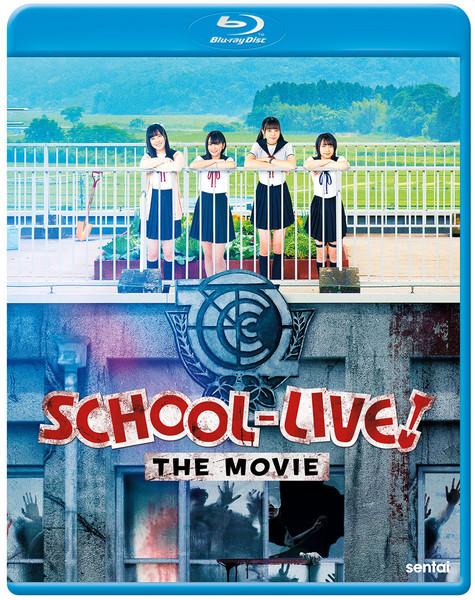 School-Live! The Movie Blu-ray
