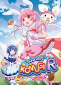 Nurse Witch Komugi R DVD