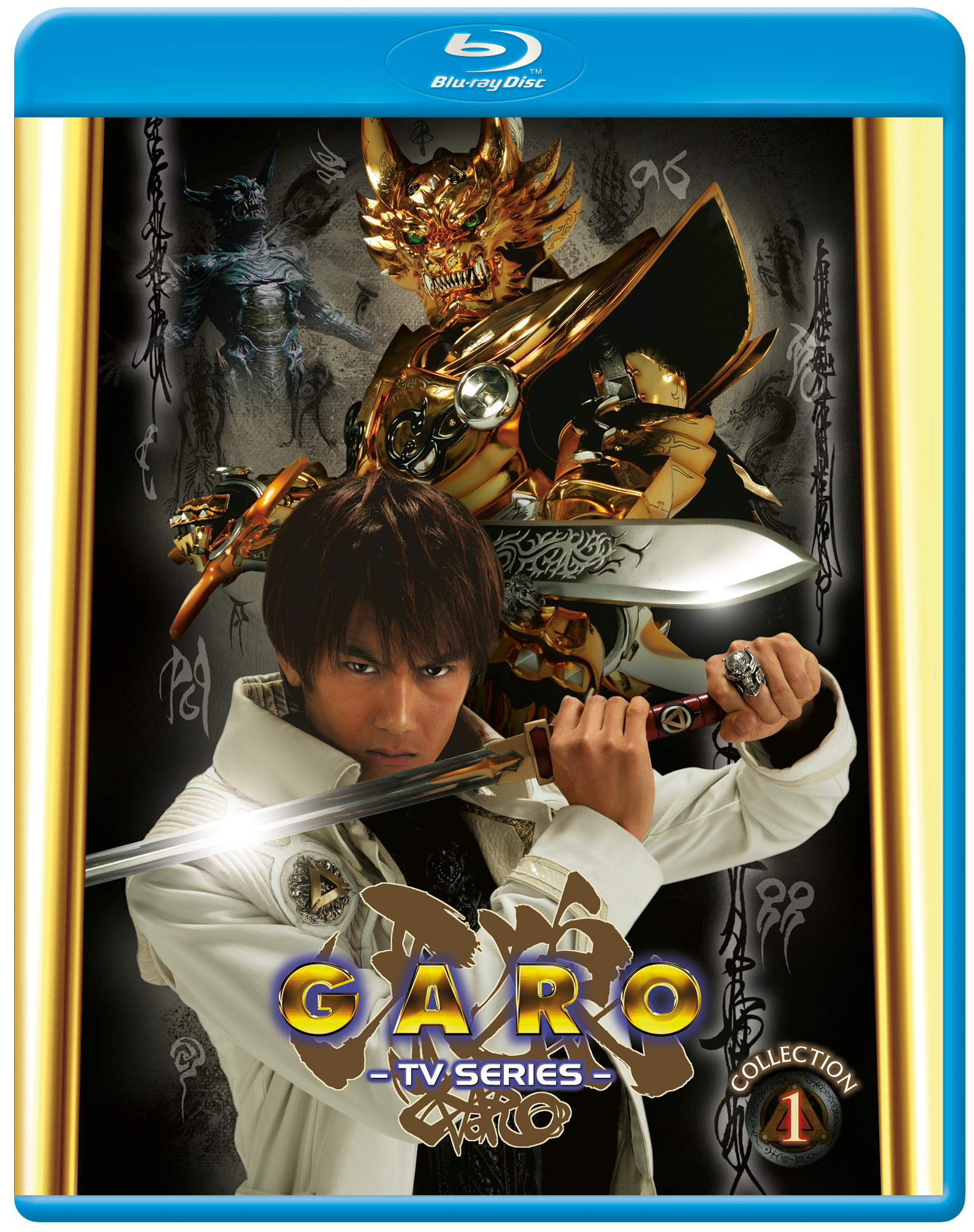 GARO TV Collection 1 Blu-ray 816726024516