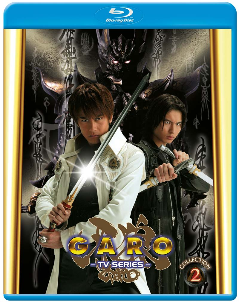 GARO TV Collection 2 Blu-ray 816726024615