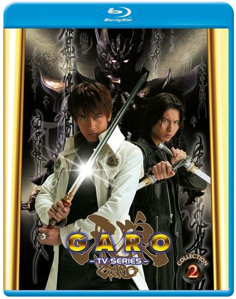 GARO TV Collection 2 Blu-ray