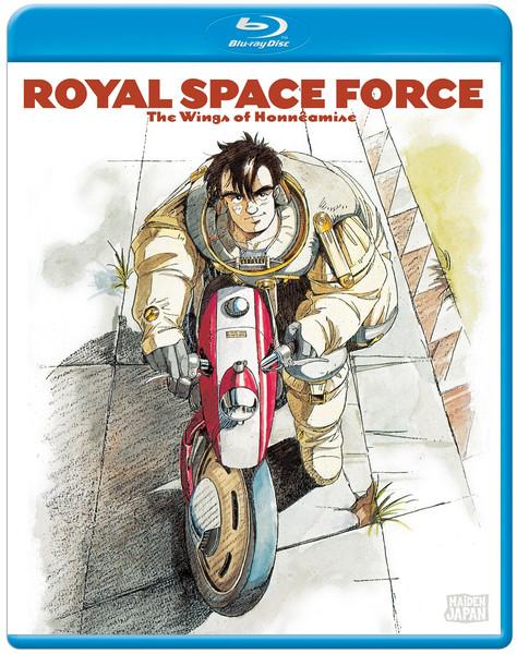 Royal Space Force Wings of Honneamise Blu-ray