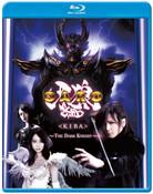 GARO KIBA Blu-ray