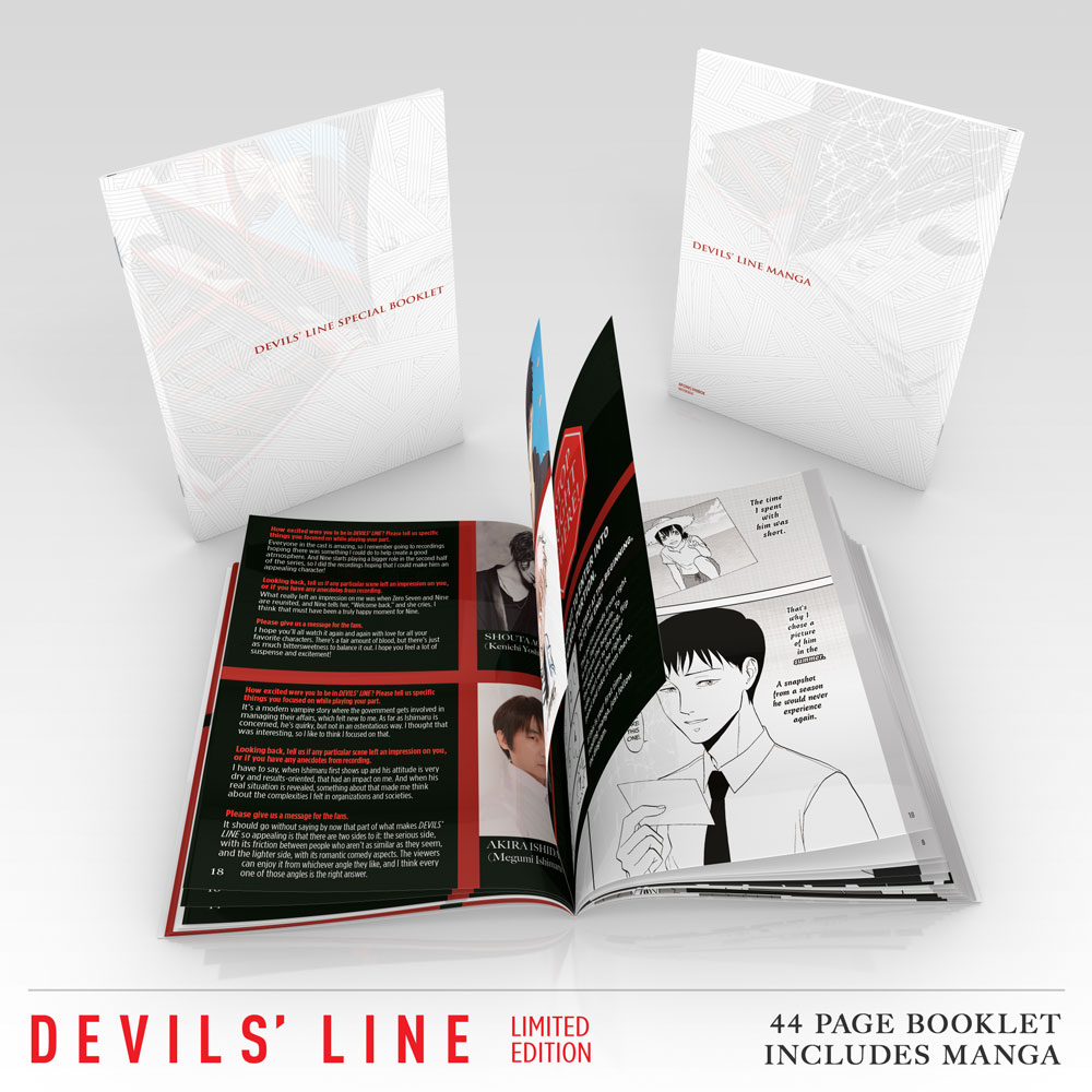 Devils' Line Premium Box Set Blu-ray