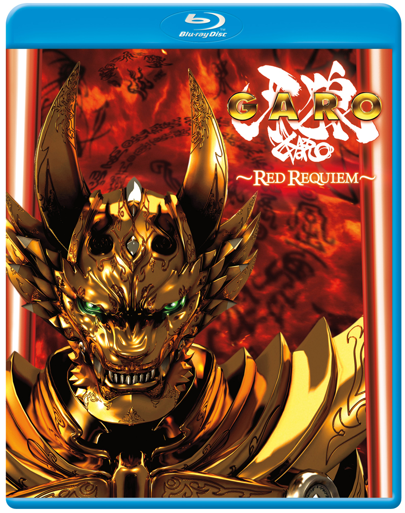 GARO Red Requiem Blu-ray 816726024813