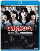 Gakko School-Live! Another Story Blu-ray