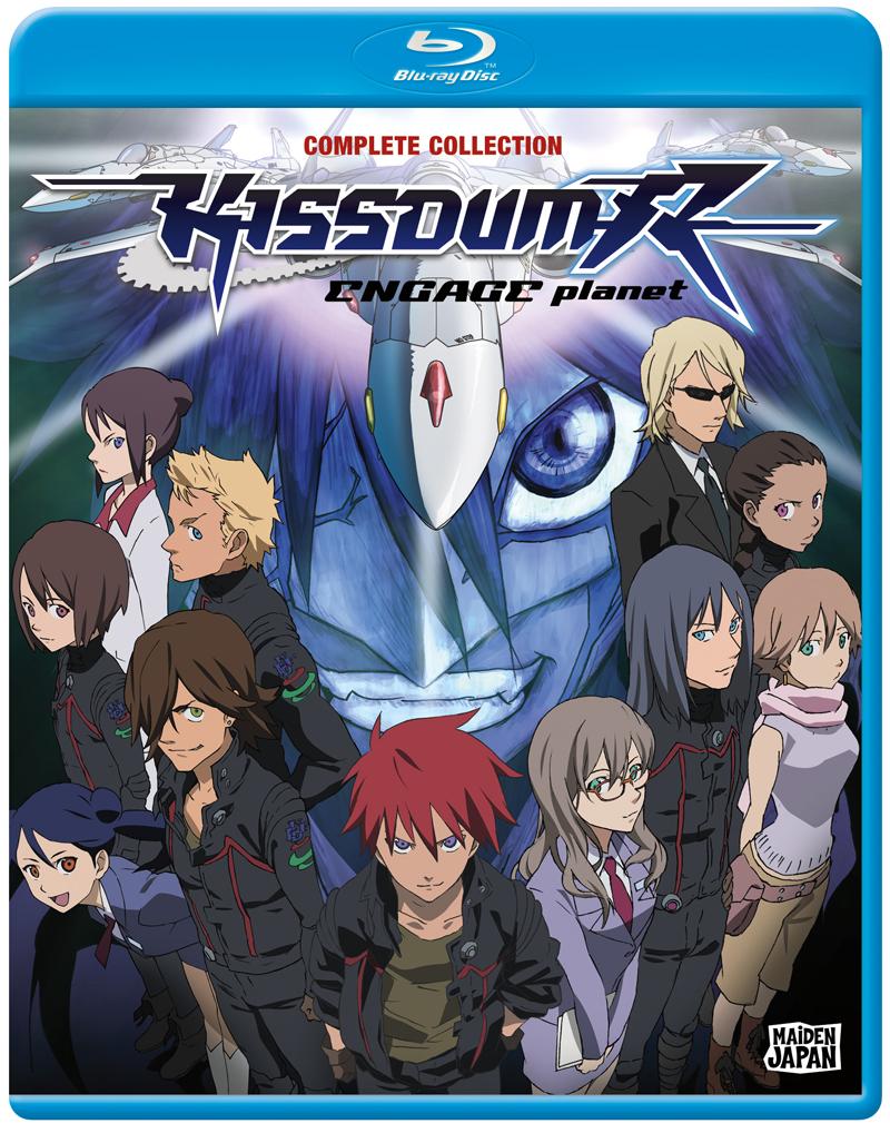 KISSDUM-R Engage Planet Blu-ray 816726025612