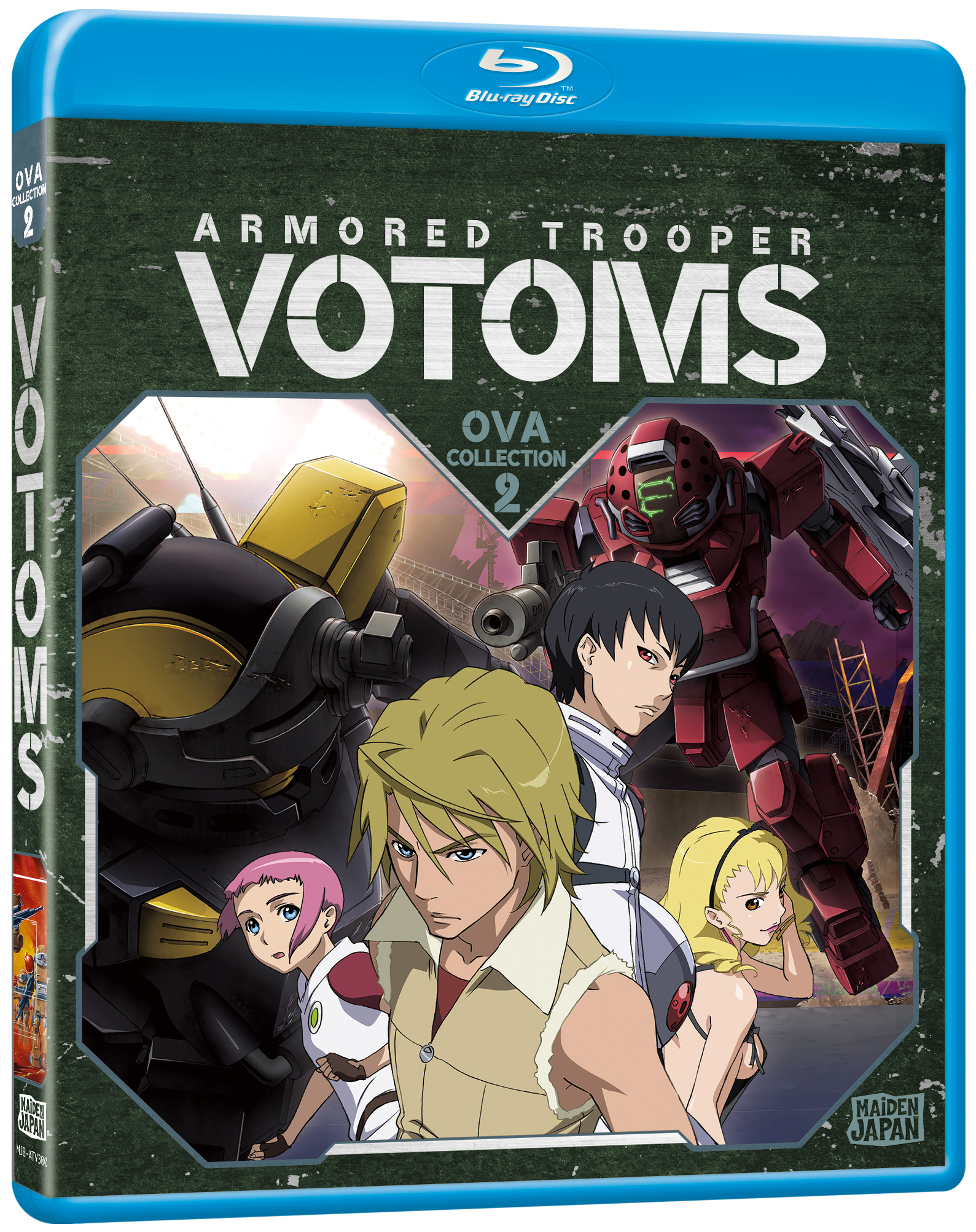 Armored Trooper VOTOMS OVA Collection 2 Blu-ray