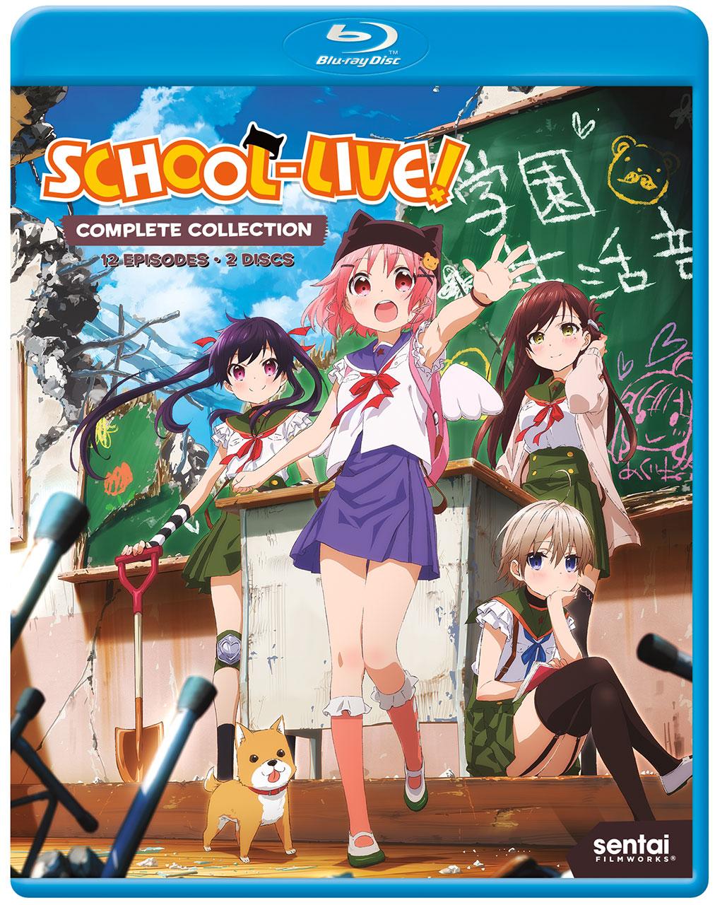 SCHOOL-LIVE! Blu-ray 816726026107