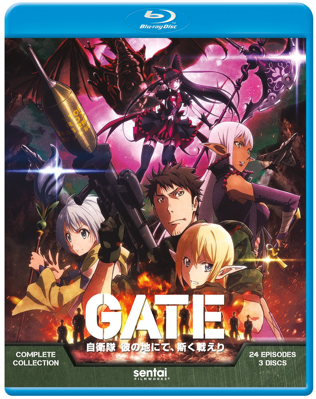 GATE Blu-ray 816726026404