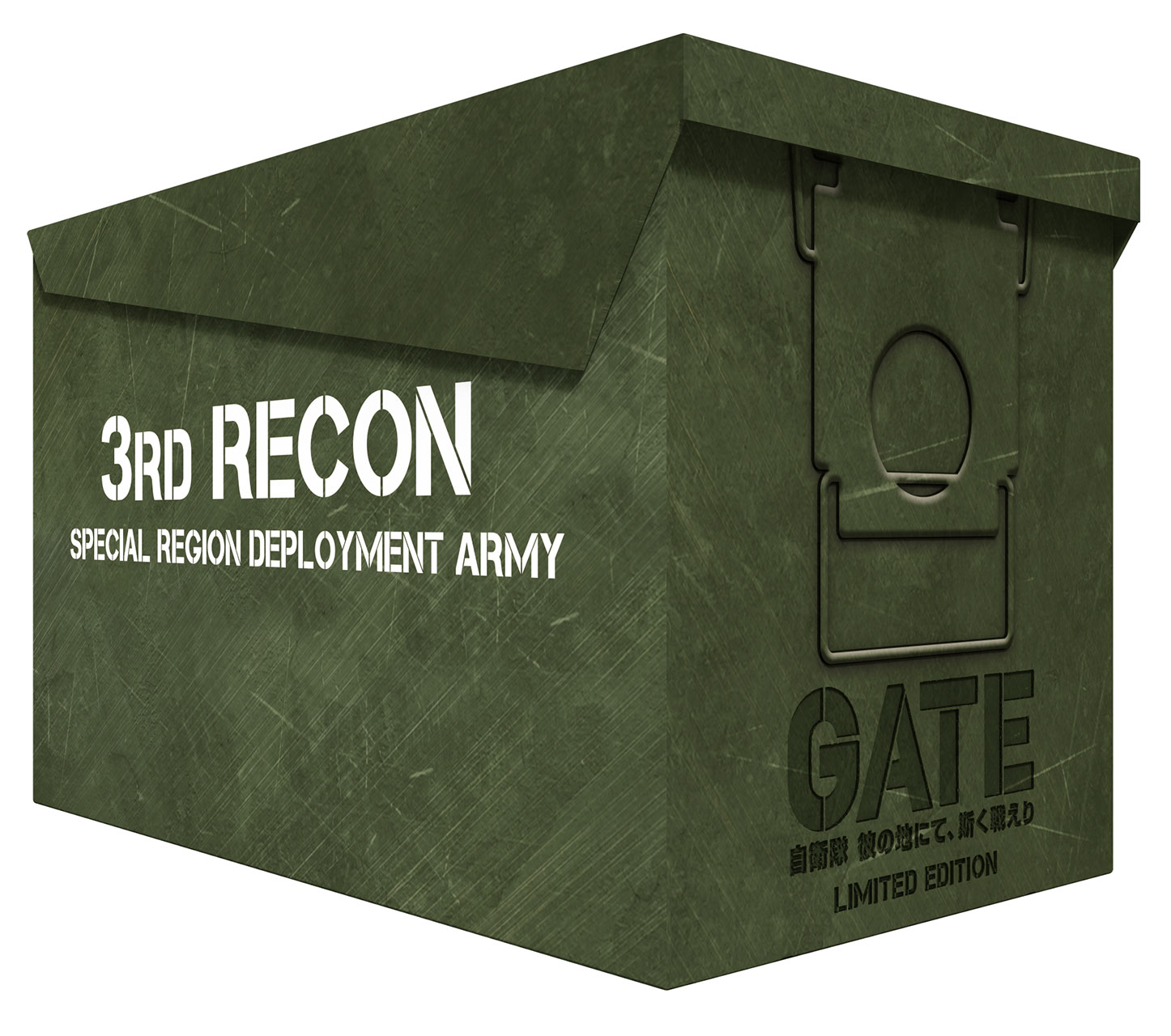 GATE Premium Edition Box Set Blu-ray/DVD 816726026602
