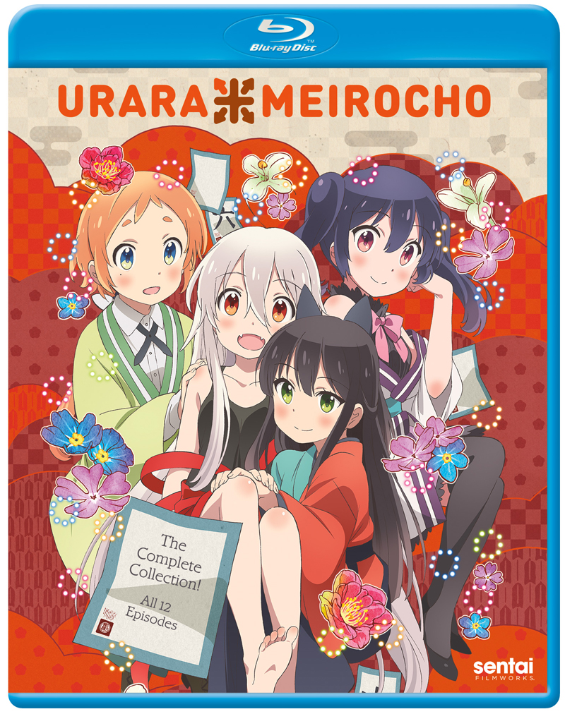 Urara Meirochou Blu-ray