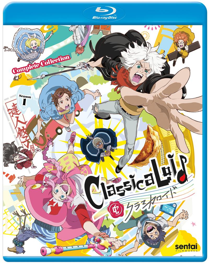 ClassicaLoid Blu-ray