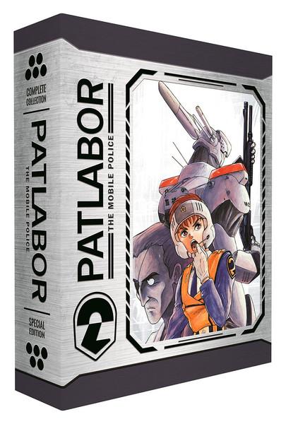 Patlabor Special Edition Blu-ray