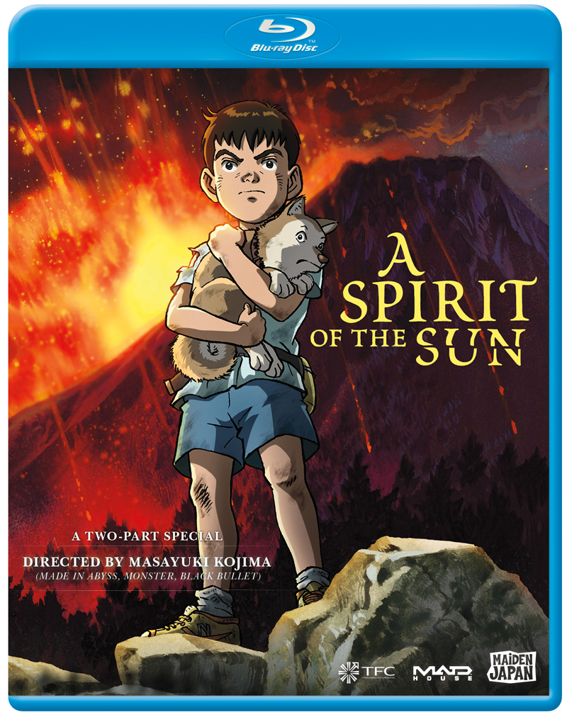 A Spirit of the Sun Blu-ray 816726027319