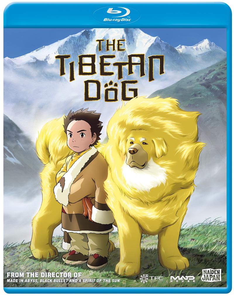 The Tibetan Dog Blu-ray 816726027418