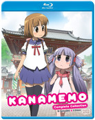 Kanamemo Blu-ray