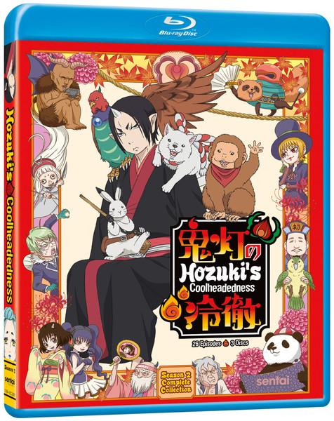 Hozuki's Coolheadedness 2 Blu-ray