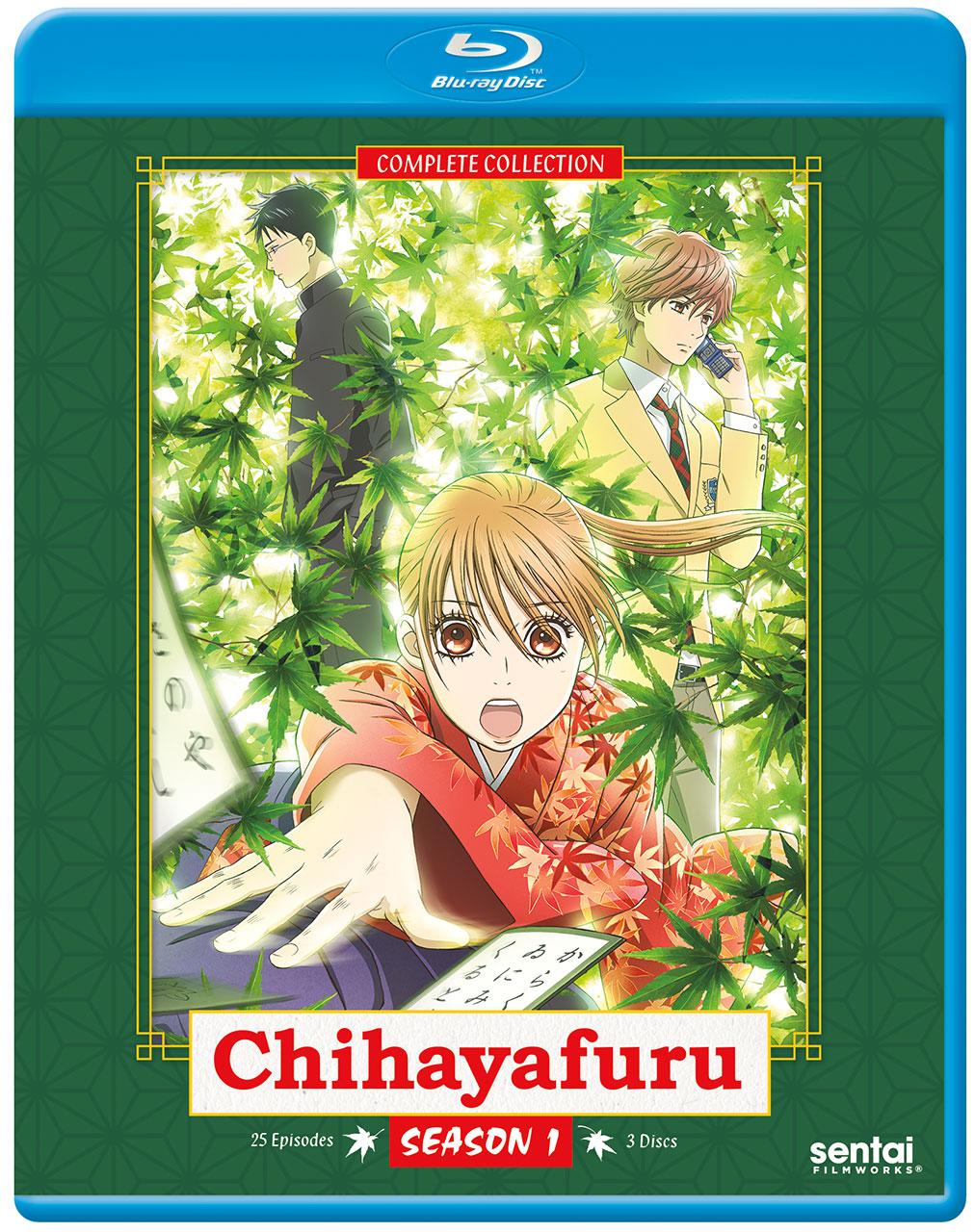 Chihayafuru Season 1 Blu-ray 816726028705