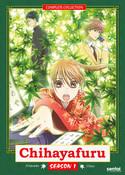 Chihayafuru Season 1 DVD