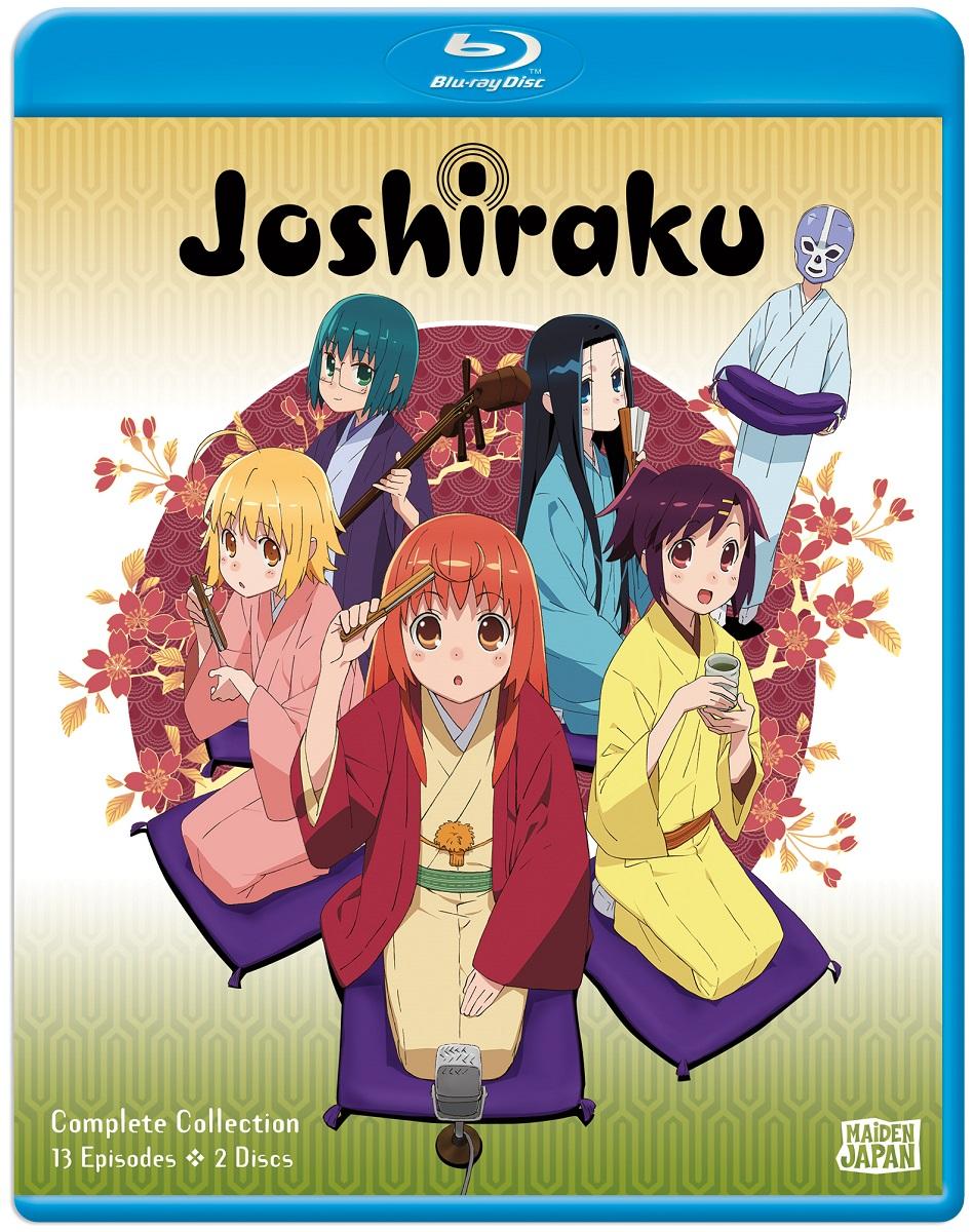 Joshiraku Blu-ray