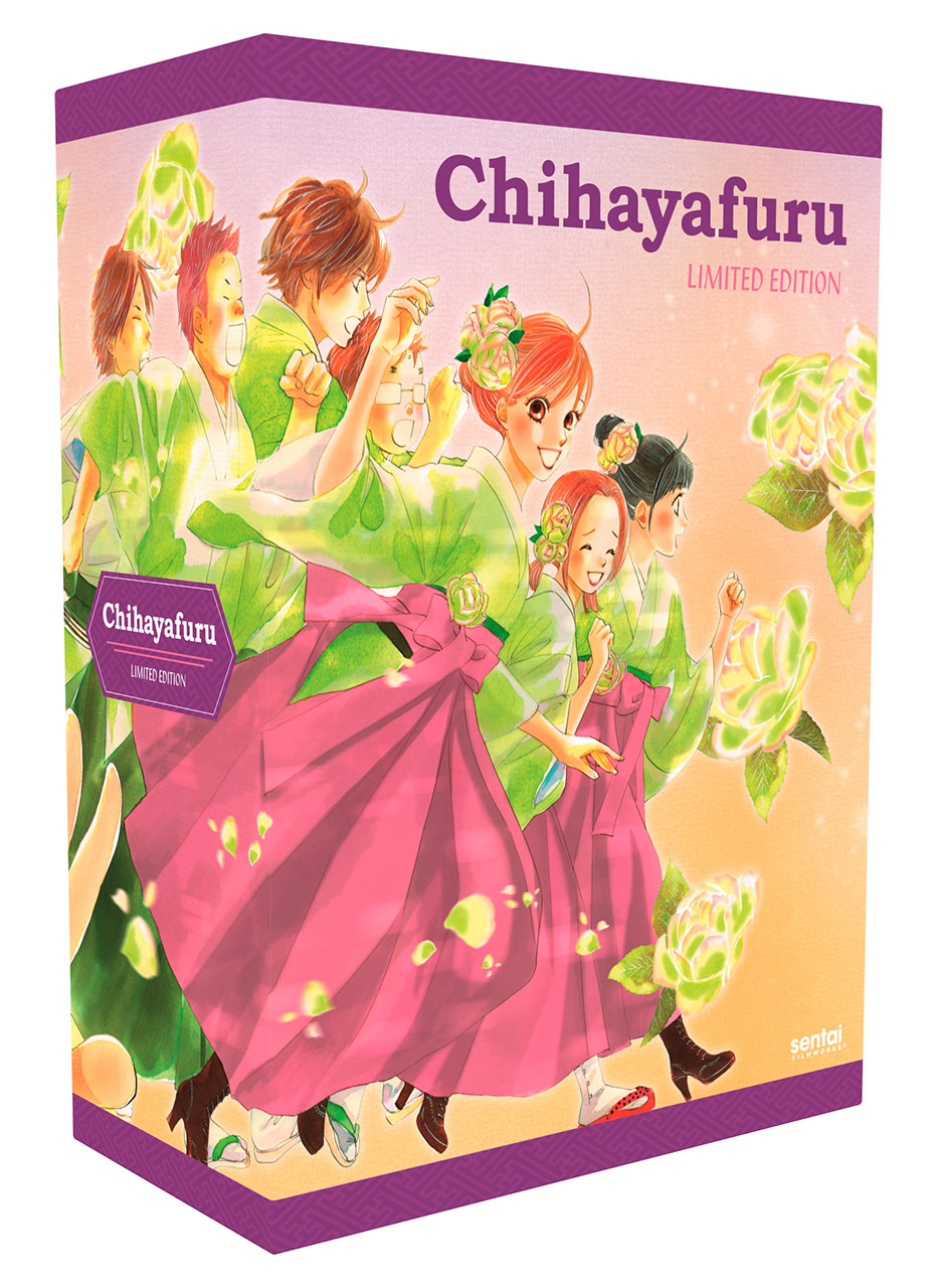 Chihayafuru Season 1 Premium Edition Box Set Blu-ray/DVD 816726028903