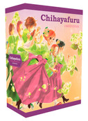 Chihayafuru Season 1 Premium Box Set Blu-ray/DVD