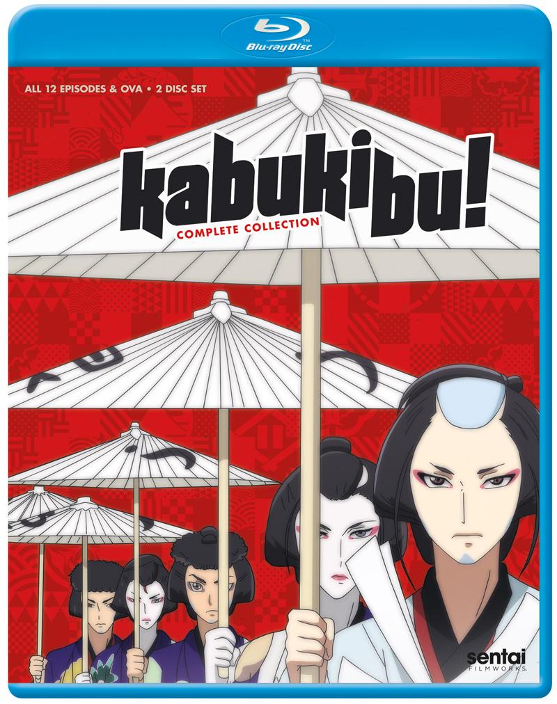 Kabukibu! Blu-ray 816726028910