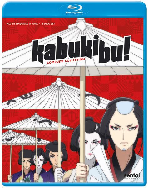 Kabukibu! Blu-ray