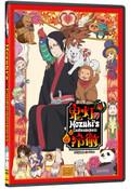 Hozuki's Coolheadedness 2 DVD