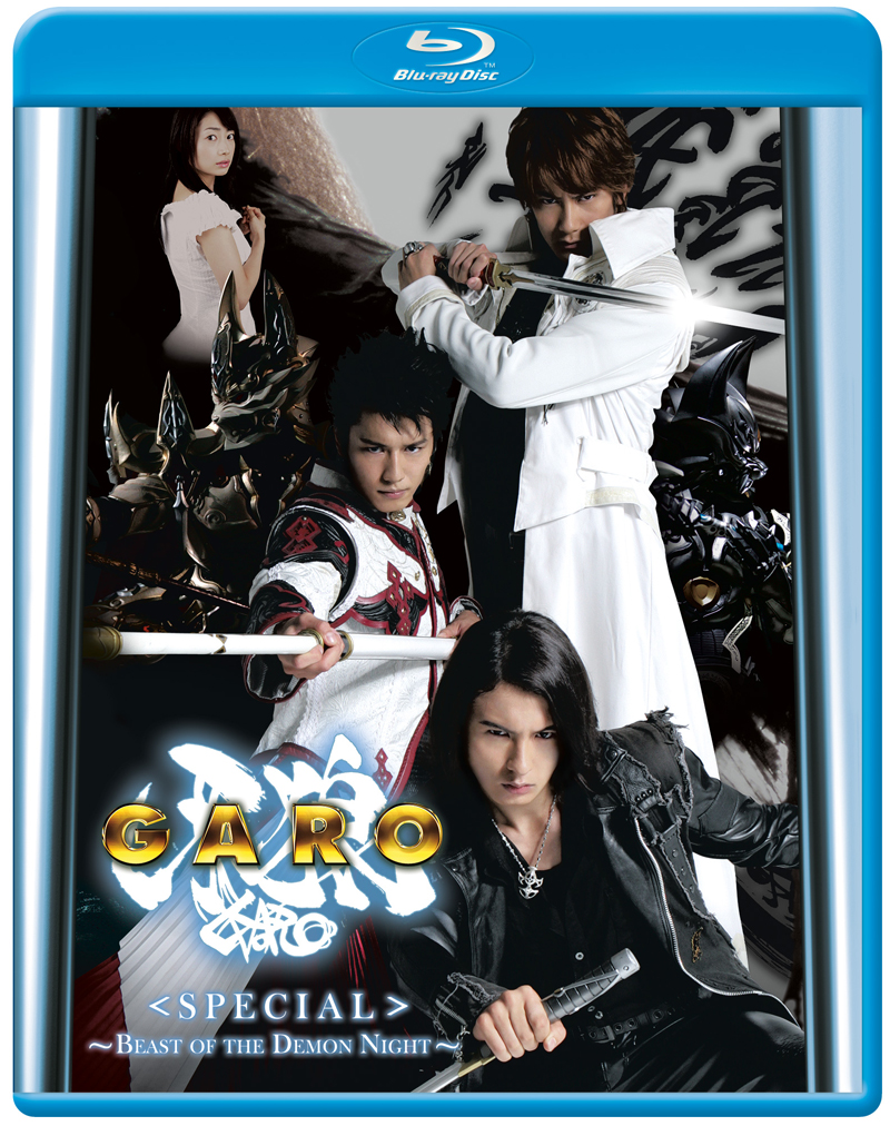 GARO Special Beast of the Demon Night Blu-ray 816726029016