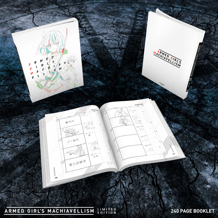 Armed Girl's Machiavellism Premium Edition Box Set Blu-ray