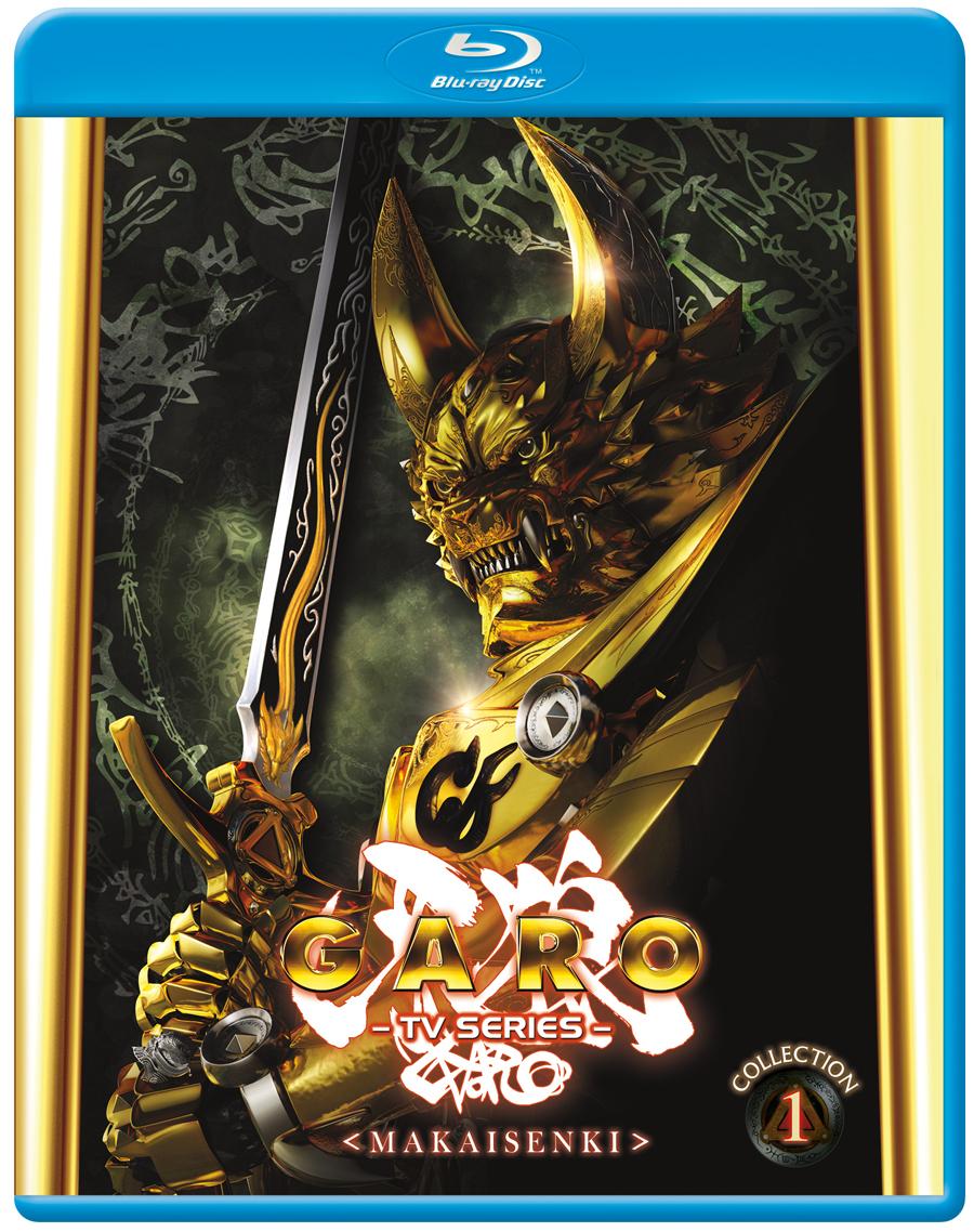 GARO Season 2 Collection 1 Blu-ray 816726029313
